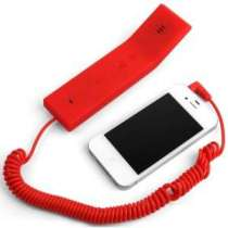 Combiné de téléphone Atylia | Cultureandbeaute